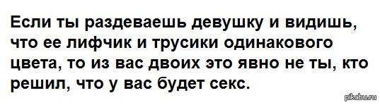 B1IkTeRIIAAmlOW.png
