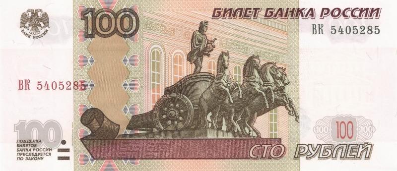 """Предприятия """"Укроборонпрома"""" ввели новую систему закупок - Цензор.НЕТ 864"""