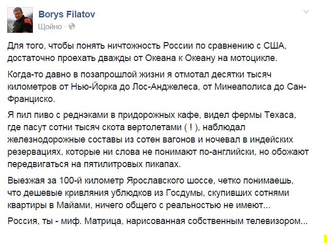 РФ создала в оккупированном Крыму полноценную систему ПВО, - российские СМИ - Цензор.НЕТ 8015