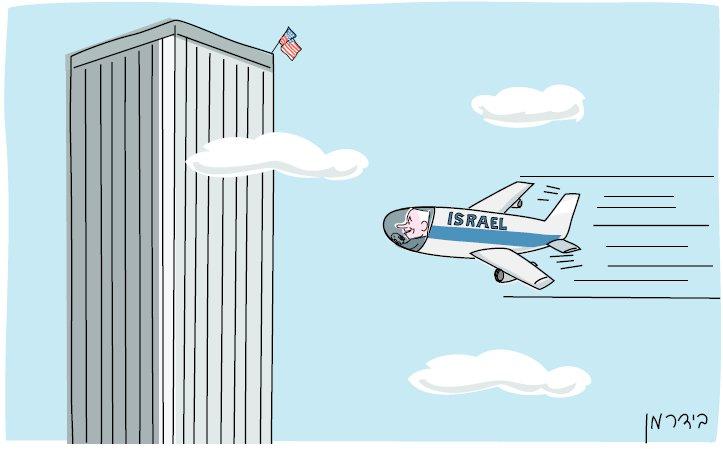 イスラエル首相が「911のハイジャック犯」に 風刺漫画に批判殺到