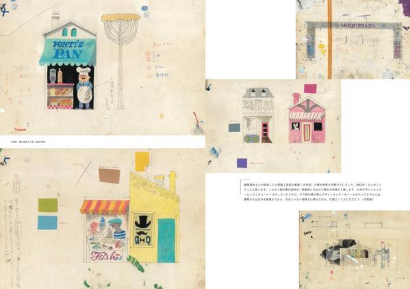 今年80歳になった宇野さんの膨大なお仕事を探索することから始まりました。宇野さんご自身も「残っていたとは」と驚かれた、昔の舞台美術のラフ描きや装丁作品なども多数掲載。本文構成とデザインは名久井直子さんです。 #宇野亞喜良クロニクル