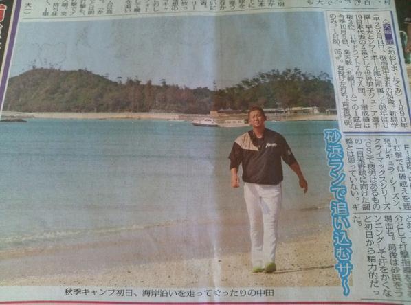 青い海似合わない http://t.co/hLvvILlkmo