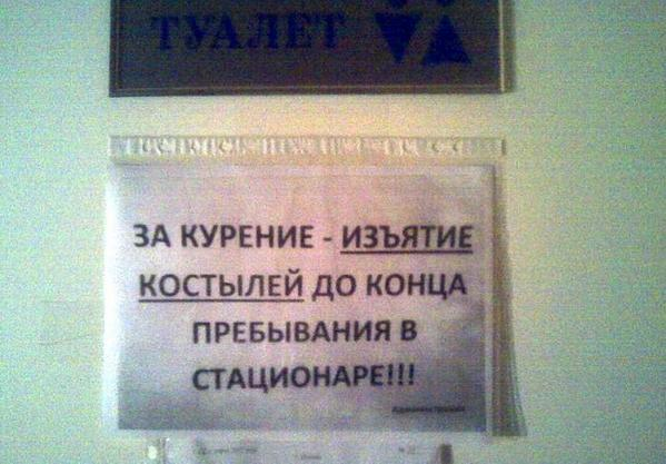 Отдельные пункты Соглашения об ассоциации Украины с ЕС вступают в силу с сегодняшнего дня - Цензор.НЕТ 3537