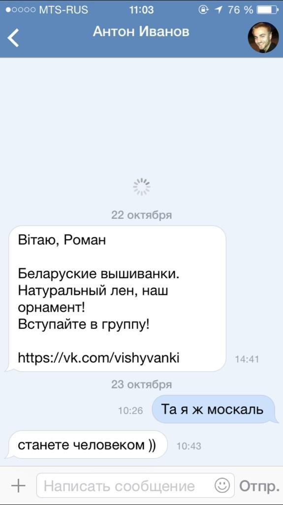 B1LjBCsIUAIM_Cm.jpg