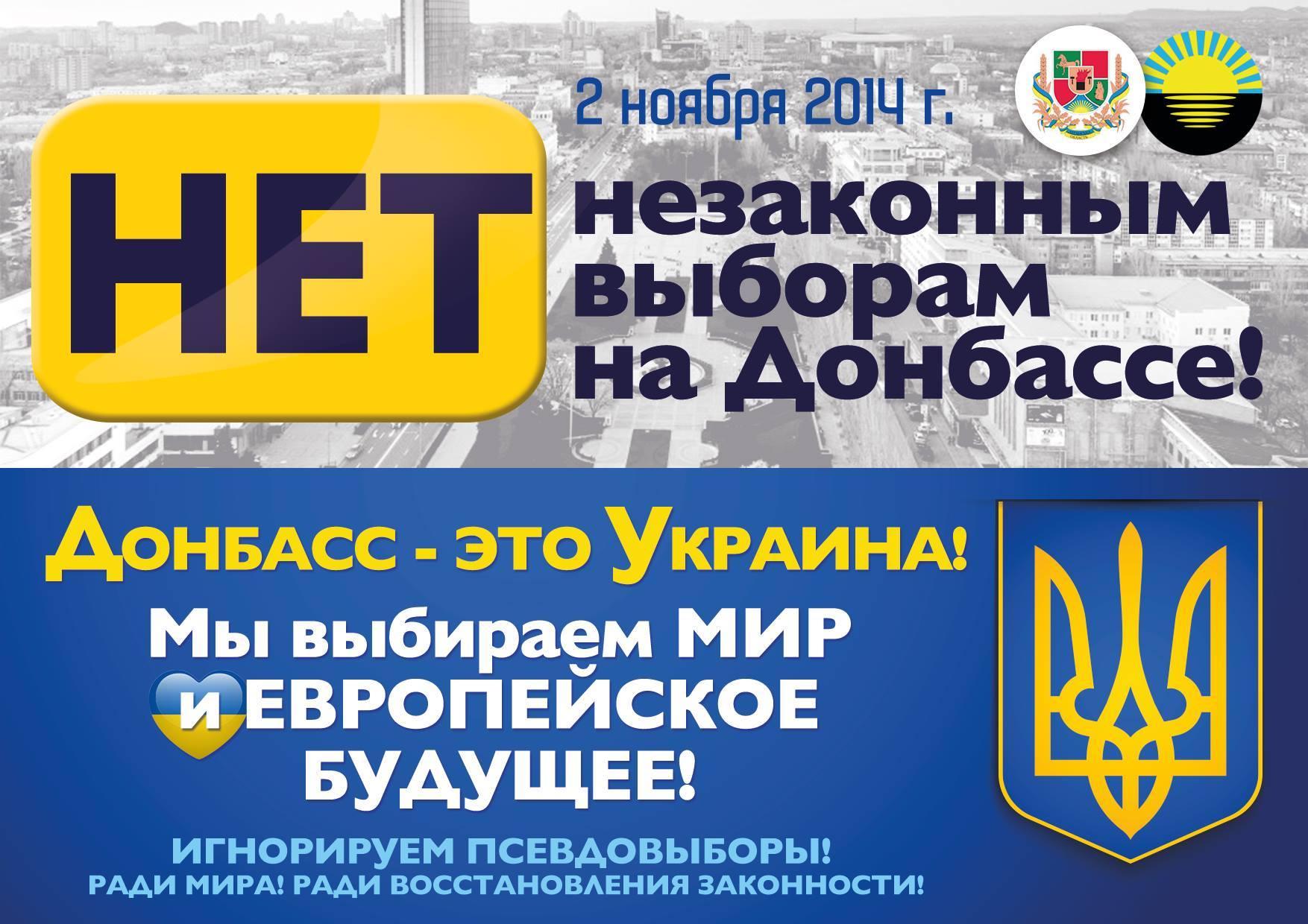 Верховное командование дезинформировало общественность об обстановке на 32-м блокпосту, - журналист - Цензор.НЕТ 7360
