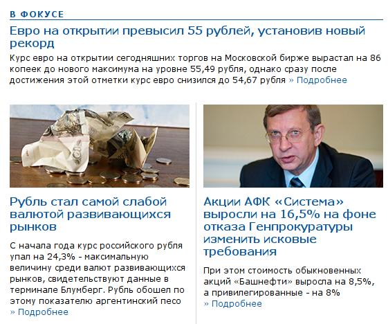 ЕС выступает гарантом цены на российский газ для Украины. Стоимость должна быть ниже из-за удешевления нефти, - Яценюк - Цензор.НЕТ 3056