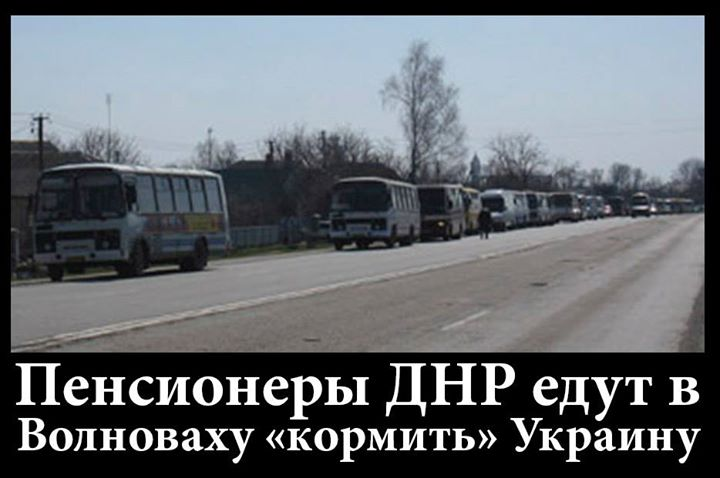 Россия готовит серьезные провокации сразу по нескольким направлениям, - блогер Ираклий Комахидзе - Цензор.НЕТ 8660