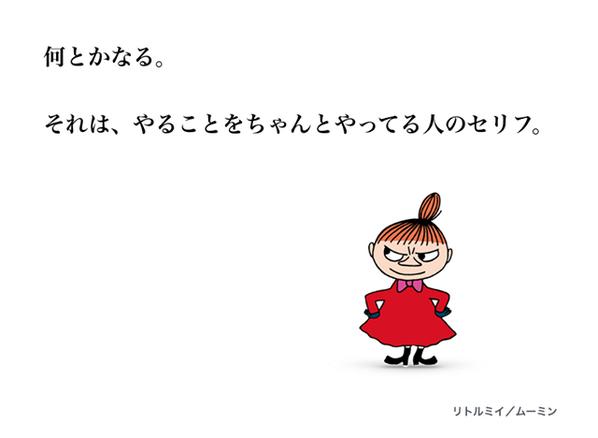昔のアニメとかって実は名言多いですよねー http://t.co/BBxjVMOcfZ http://t.co/6WDOHKu4k7