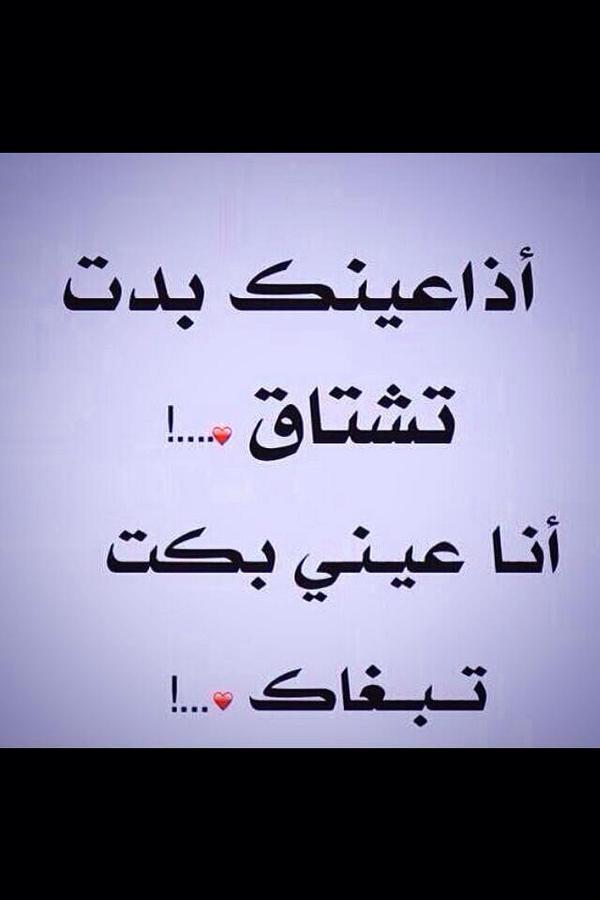 العاشق Pa Twitter وفي خاطري ياروح روحي كلام مليان حب وشوق ولهفه