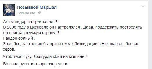 """Террористы """"ДНР"""" собрались мобилизовать всех, включая женщин - Цензор.НЕТ 8913"""