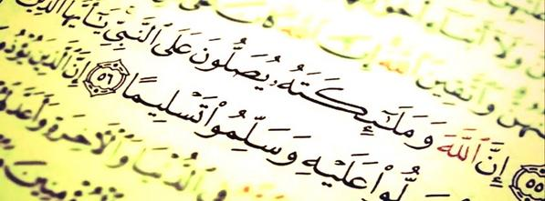 #لماذا #نكثر من #الصلاة على #النبي ﷺ #ليلة #الجمعة  http://youtu.be/glWUIghXPbI #واجبات #دعاء #سنة #اوقات #يوم  #اول_جمعةpic.twitter.com/JqlU2bBXcA