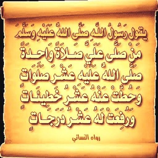 #لذيذ_الكنافة on Twitter: