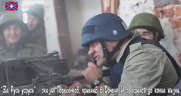 СБУ объявила в розыск российского актера Пореченкова - Цензор.НЕТ 615