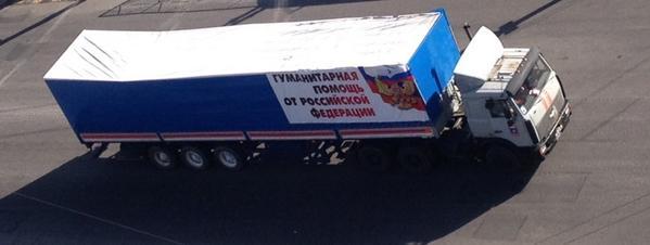 Из России ежесуточно террористам идет до 2-3 конвоев снабжения, - Тымчук - Цензор.НЕТ 9707