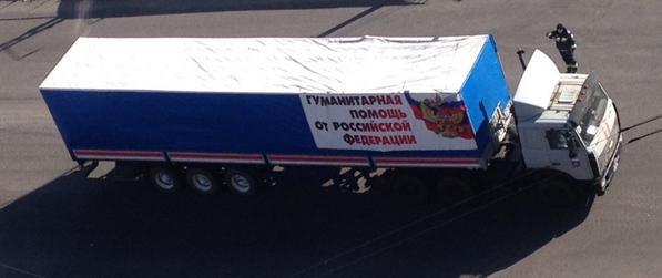 Из России ежесуточно террористам идет до 2-3 конвоев снабжения, - Тымчук - Цензор.НЕТ 2960