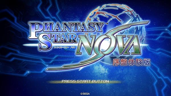 「ファンタシースター ノヴァ」序盤体験版の配信日が11月13日に決定!