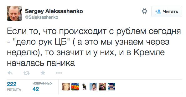 Попавший под санкции Запада российский банк ВТБ просит у государства многомиллиардной помощи - Цензор.НЕТ 592