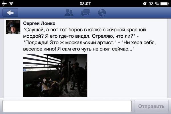 СБУ задержала на Донбассе планировавших теракты боевиков с большим арсеналом оружия - Цензор.НЕТ 1016