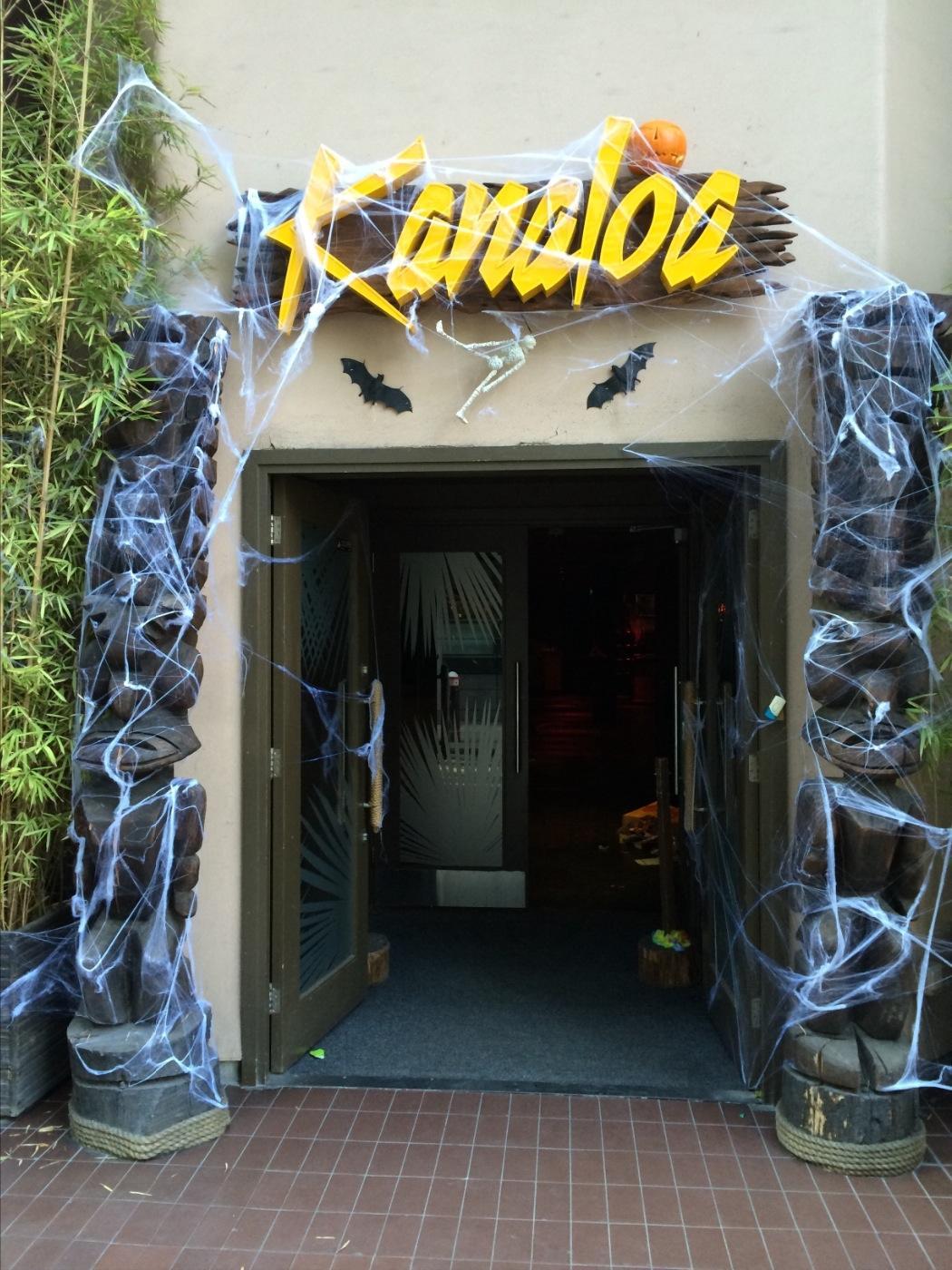 RT @kanaloaclub: Preparing for tonight #Halloween #kanaloaclub #london #cocktails  👀 😬 👯 #dancing #limbo @RoughCopyUK # http://t.co/vnBfuUx…