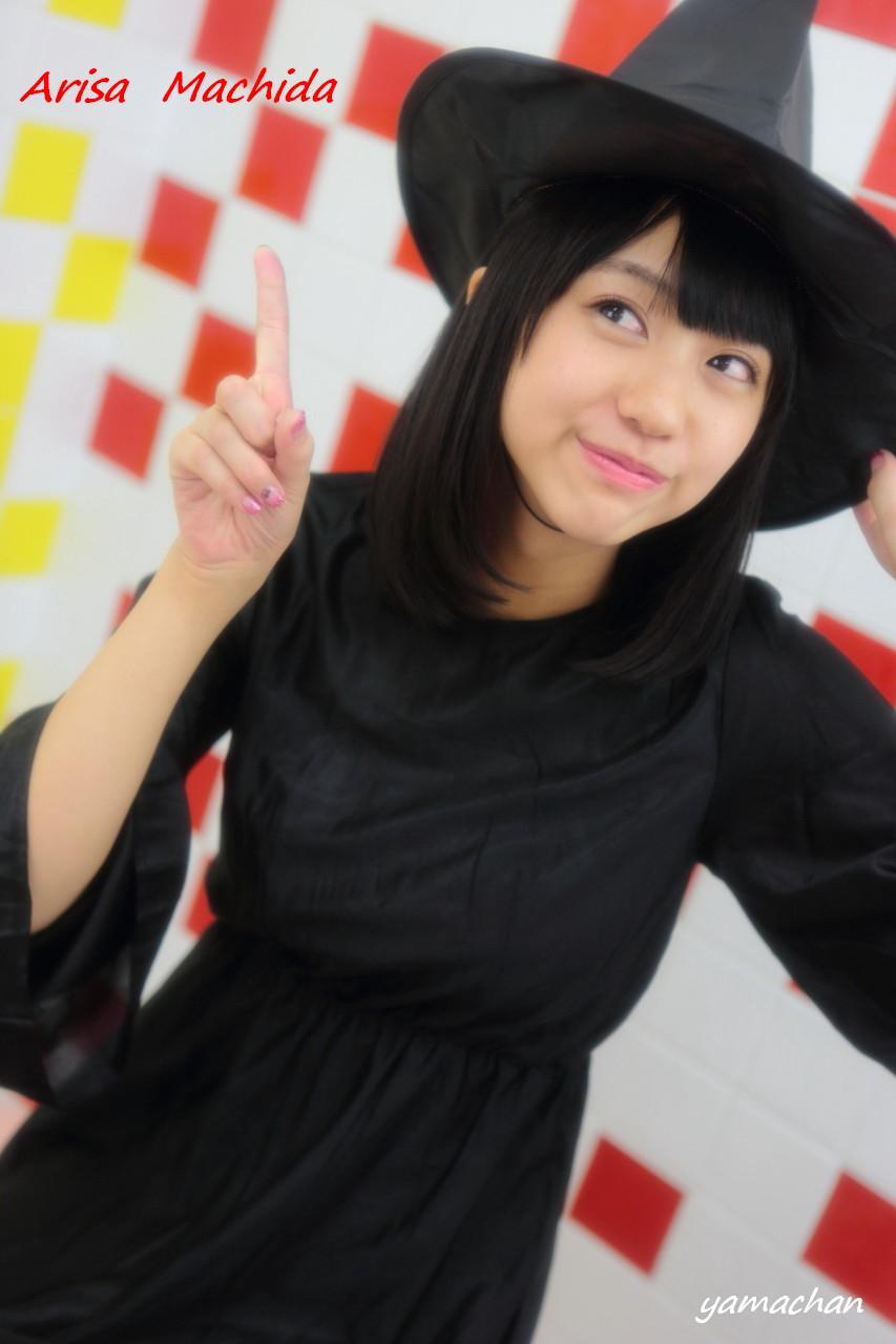 arisa machida photo