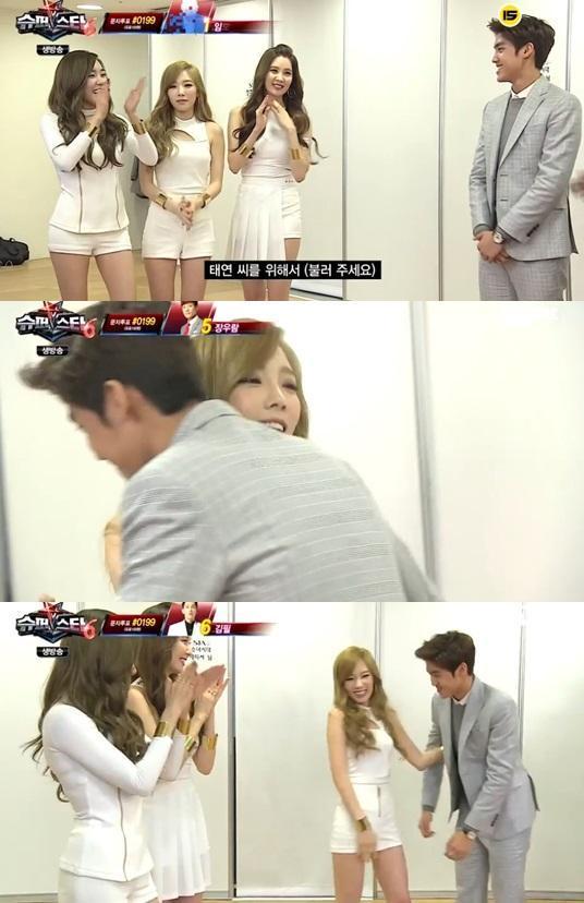Taeyeon baekhyun dating dancingonourown kaxig rolig online dating meddelanden