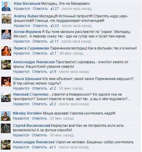 МИД закрывает украинское генконсульство в российском Нижнем Новгороде - Цензор.НЕТ 3810
