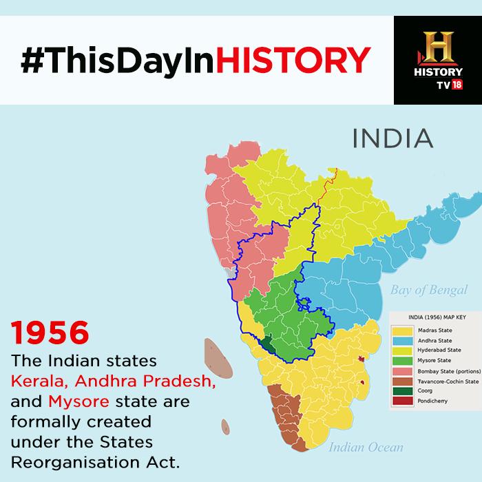 ThisDayInHISTORY Indian Kerala Andhra Pradesh Mysore ... on highway state map, punjab state map, london state map, singapore state map, washington state map, bengal state map, rome state map, dallas state map, salem state map, uttar pradesh state map, jaipur state map, assam state map, gujarat state map, burma state map, delhi state map, ontario state map, goa state map,