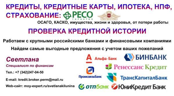 банк кредитная карта бесплатно