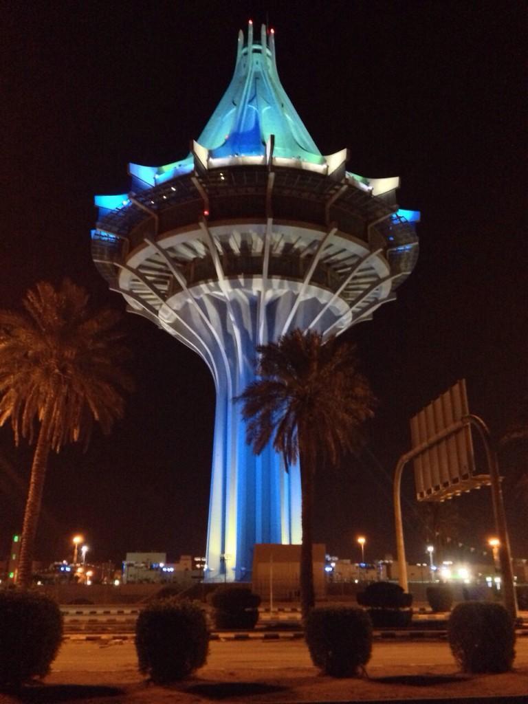 أخبار الخرج Auf Twitter صورة برج الخرج يتوشح باللون الأزرق دعما لممثل الوطن فريق الهلال الهلال سيدني Http T Co Gqbflj5xsv