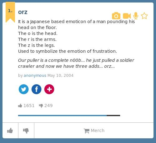 What does orz mean