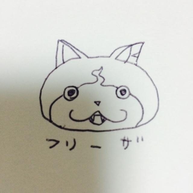 ピカチュウ見ないで描けるようなった! http://t.co/8WqJN1Y6AW