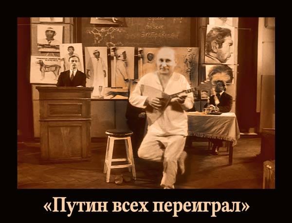 Человек экс-министра Захарченко пытается вернуться во власть, используя освобожденных бойцов АТО - Цензор.НЕТ 6825