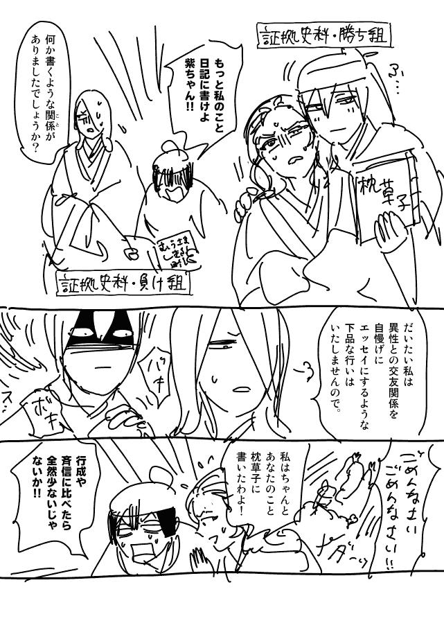 """杉田圭 on Twitter: """"ちなみに紫..."""