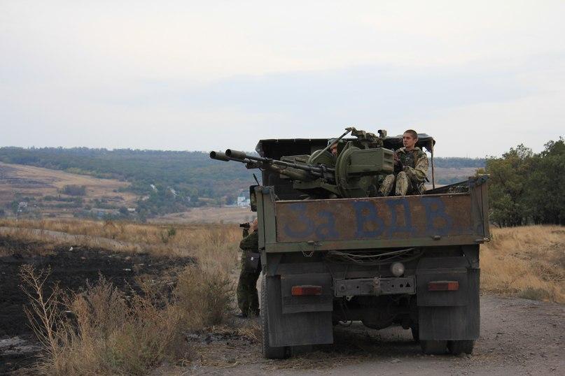 Обстрел школы №63 в Донецке велся из Макеевки, - СНБО - Цензор.НЕТ 6110