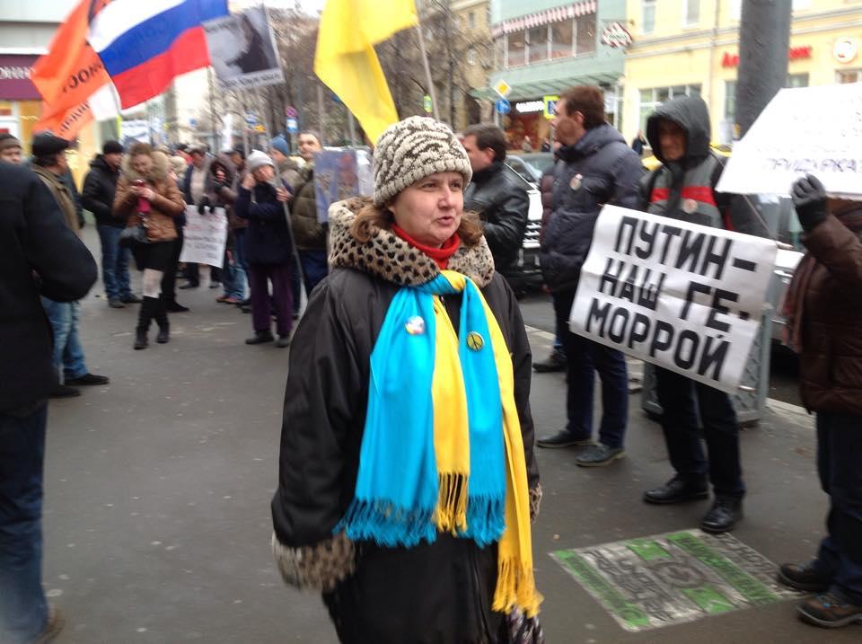 Пикет в Москве против Путина фото