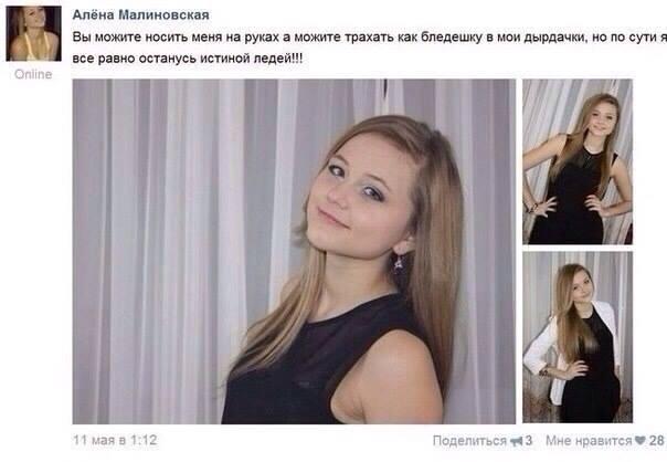 К черту Пореченкова, подумайте о своих! - Цензор.НЕТ 4004