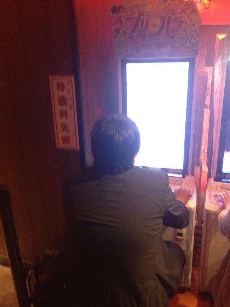 【速報】ヤクザ、プリパラをはじめる。 http://t.co/URA071MIEJ