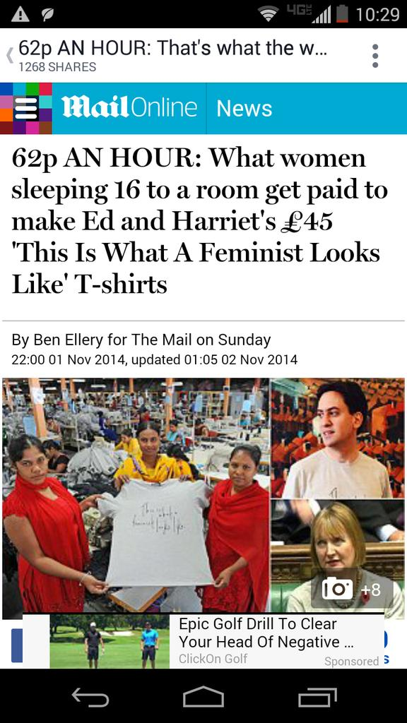What does a feminist look like http://t.co/AGBxwJVFQs