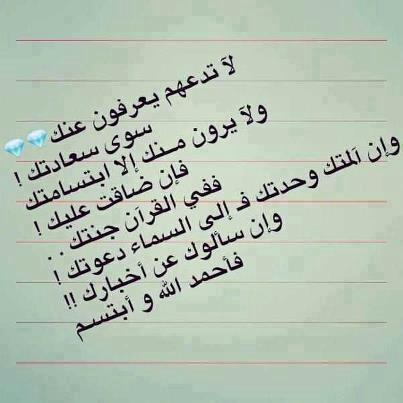 ياقمر نور علينا Hayamprook1 Twitter