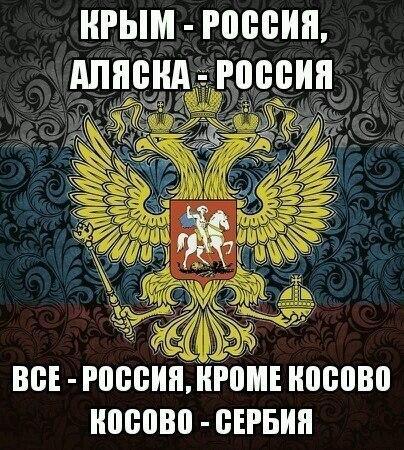 """""""Газпром"""" заплатил """"Нафтогазу"""" за транзит газа - Цензор.НЕТ 8529"""