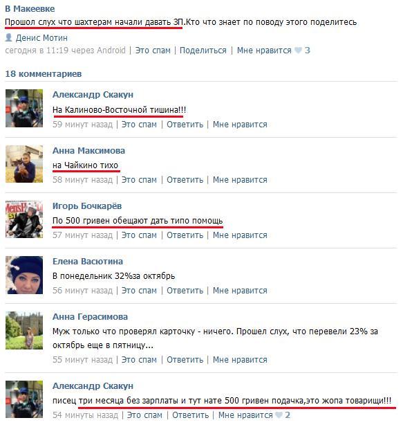 С начала года из-за ДТП погибло более 3,6 тысяч человек в Украине, - ГАИ - Цензор.НЕТ 4126
