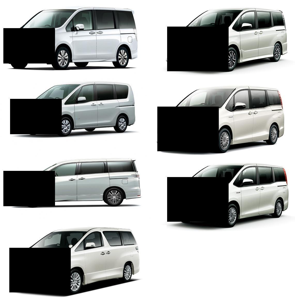 国産ミニバンのグリル隠したら全部同じ車にしか見えなくてクソワロ pic.twitter.com/92KwfzFonT