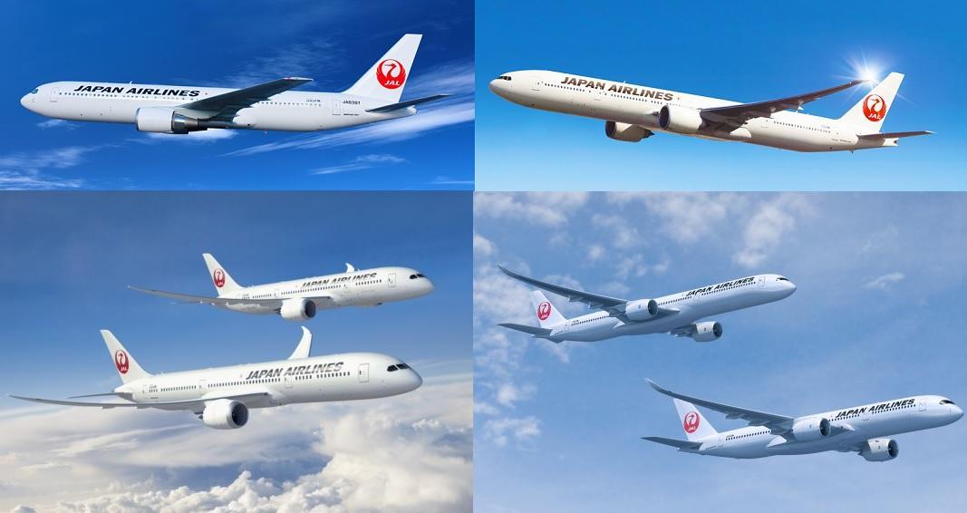飛行機なんかミニバン以上に同じだろ。 と思って試してみたら本当に見分けつかなくなったw これ知らない人は全部同じに見えるな。 http://t.co/bqqCCUn7Zn