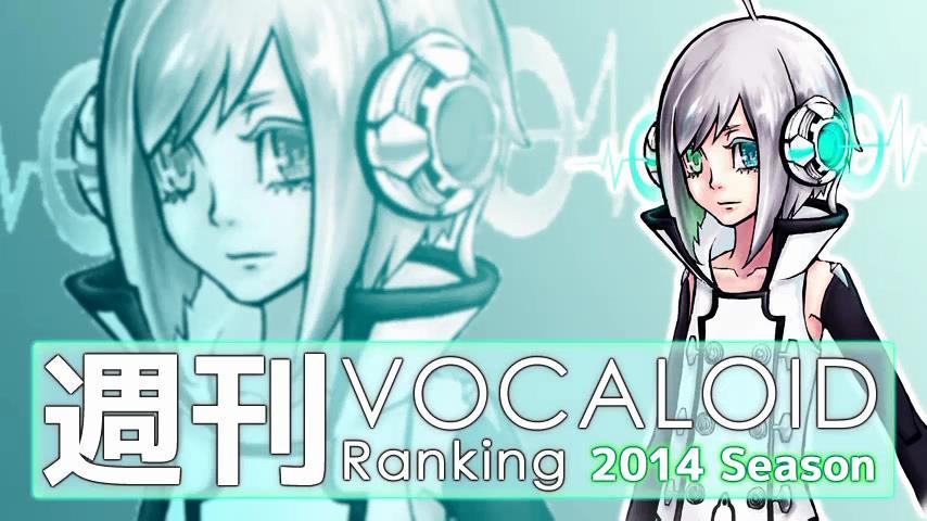 週刊VOCALOIDとUTAUランキング #369・311 [Vocaloid Weekly Ranking #369] B1bLkr6CQAElgj7