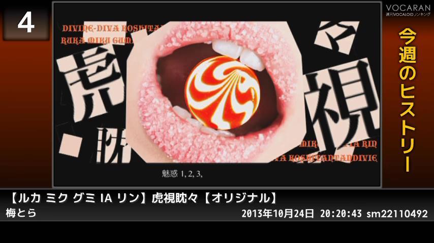 週刊VOCALOIDとUTAUランキング #369・311 [Vocaloid Weekly Ranking #369] B1bPkR6CAAAf_Yk