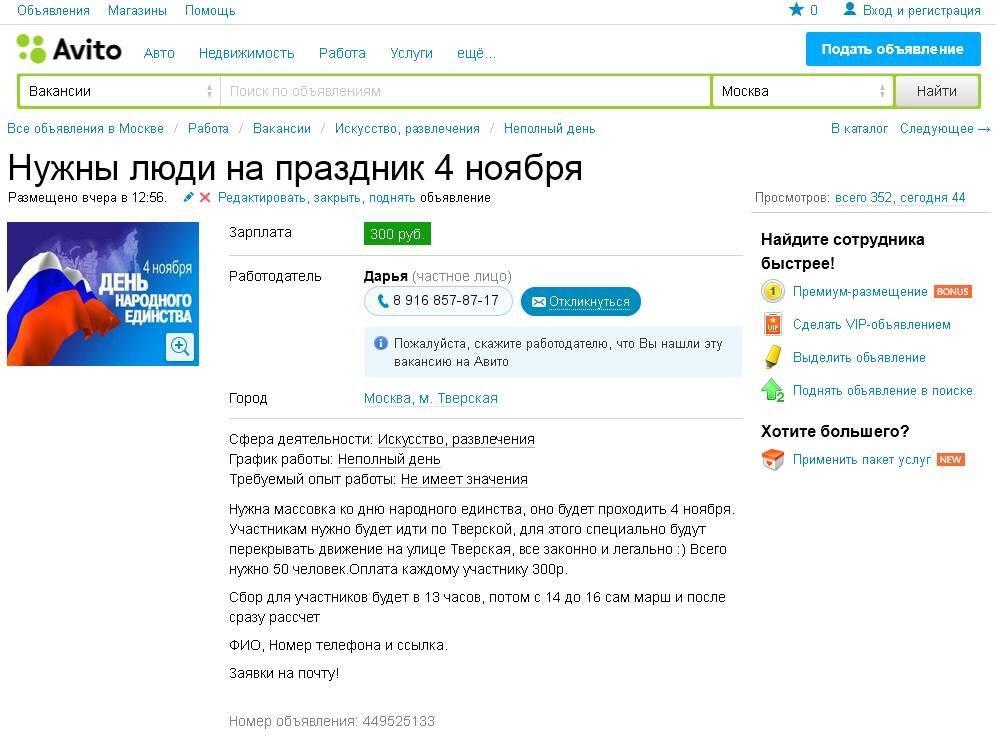 Человек экс-министра Захарченко пытается вернуться во власть, используя освобожденных бойцов АТО - Цензор.НЕТ 2070