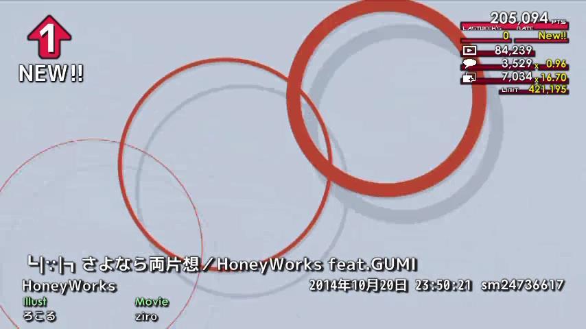 週刊VOCALOIDとUTAUランキング #369・311 [Vocaloid Weekly Ranking #369] B1bSDvUCEAEw4CN
