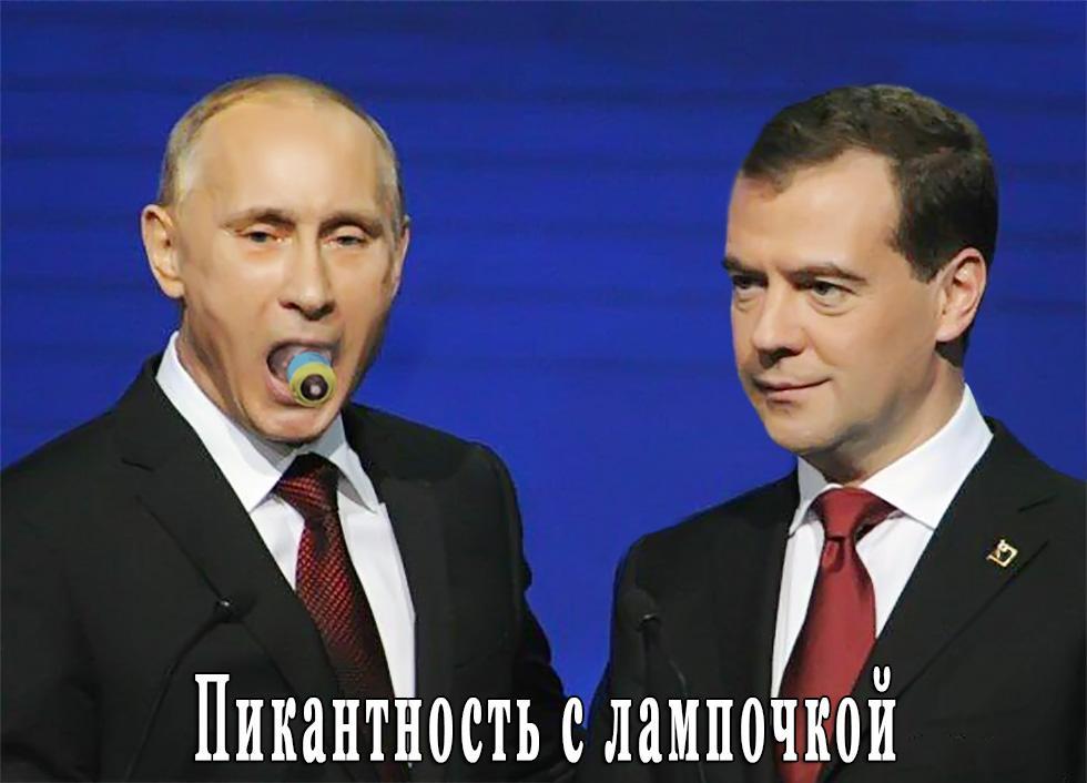 Путин выдвинул Украине и всему западному миру ультиматум, - Кучма - Цензор.НЕТ 3148