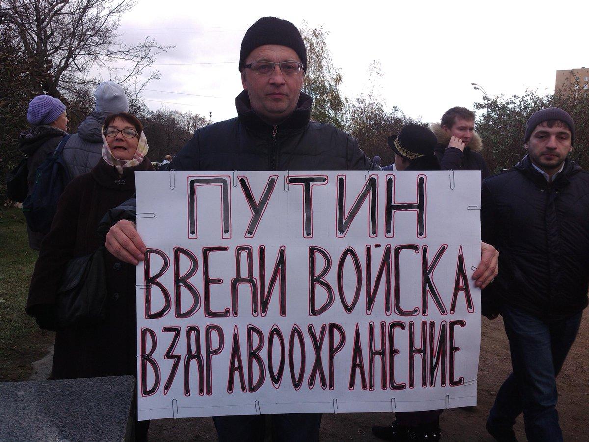 протесты в Крыму