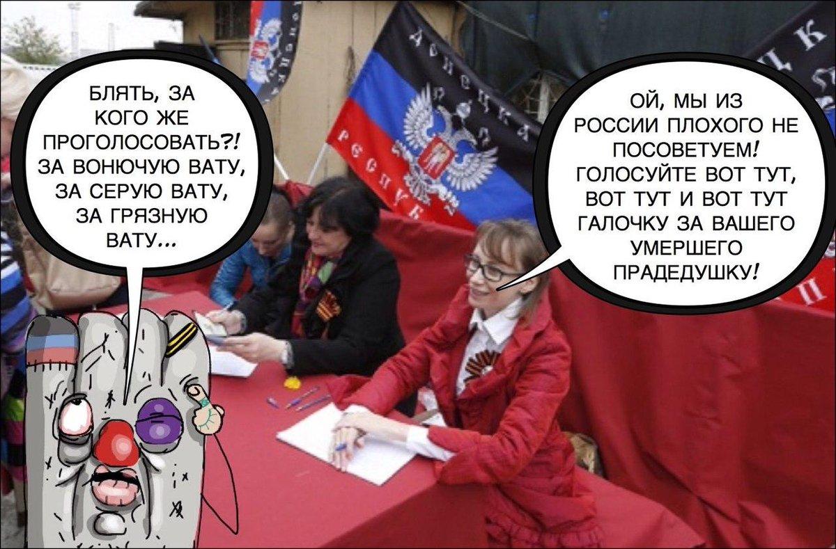 ГПУ передала в суд дела двух работников МВД, подозреваемых в освобождении участников одесских беспорядков - Цензор.НЕТ 3539